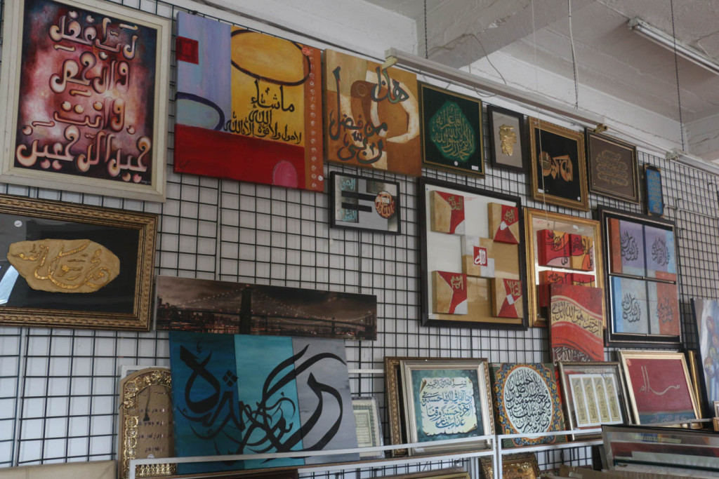 Some of the Islamic art works avaulable aat Pioneer Picture Frames., one The Orient Art Gallery 's competitors