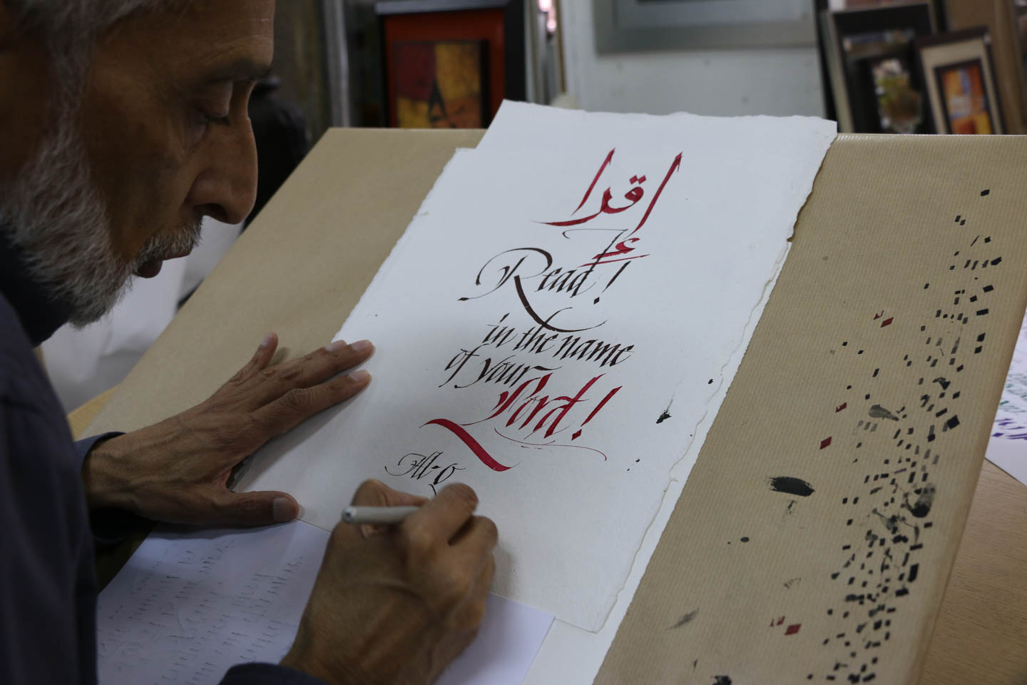 Arabic calligrapher, Rafique Cajee is a self taught calligrapher who was only doing western calligraphy until he joined The Orient Art Gallery two years ago. Photo Sibongile Machika