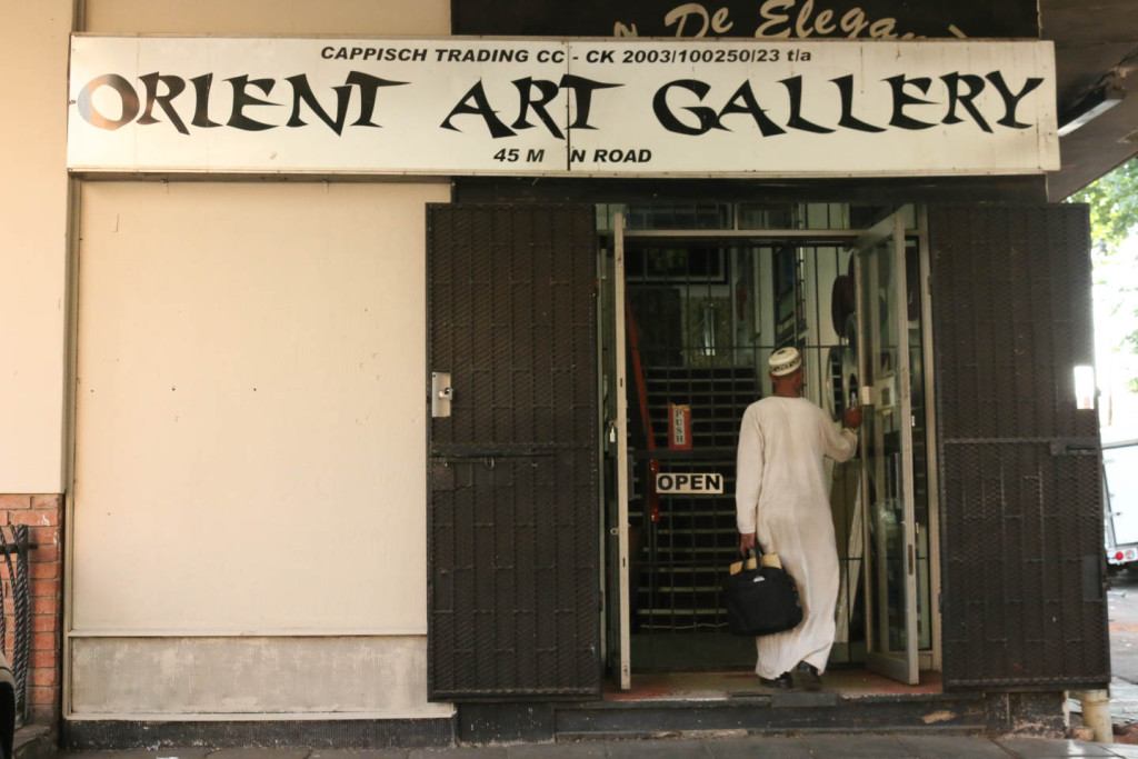 The first Islamic art gallery in Fordsburg. The Orient Art Gallery founded by Farhad Limbada in 1989